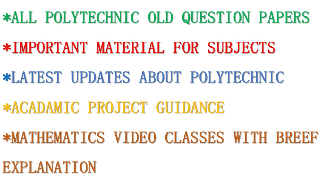 polytechnic, diploma, old question papers,question papers,question papers free download, ece questions papers,ece papers,eee papers,eee question papers,diploma old question papers, 'polytechnic old question papers,polytechnic exam papers,diploma exam papers,diploma data, previos question papers, previous papers, diploma previous question papers,polytechnic previous question papers, 'diploma ece previous papers,ece previous paper for diploma,eee previous papers for diploma,mec previous papers,mechanical diploma previous papers,polytechnic in mechanical, polytechnic in ece, electronics and communication enginnering,electrical and electroncis engineering dece,deee,dmec,diploma in electrical engineering, diploma in communication engineering, diploma in civil engineeing, diploma in computer enginnering, ecet, ecet material,engineering colleges, diploma colleges,scientific calculator, calculator tips, usage of scientific calculator.